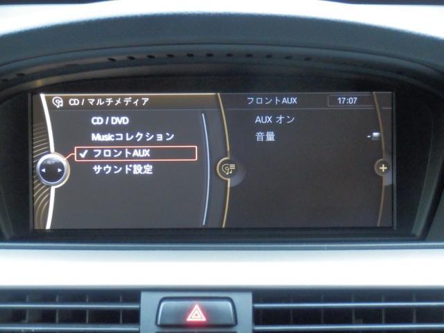 「BMW」「BMW」「ステーションワゴン」「兵庫県」の中古車9