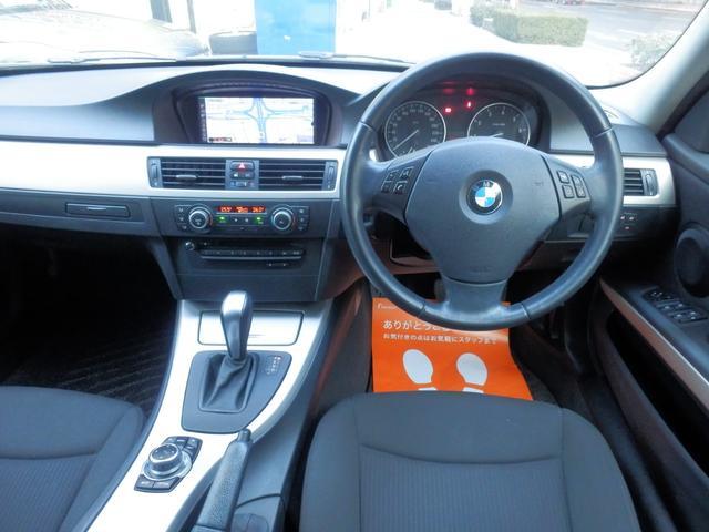 「BMW」「BMW」「ステーションワゴン」「兵庫県」の中古車15