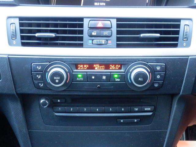 「BMW」「BMW」「ステーションワゴン」「兵庫県」の中古車20