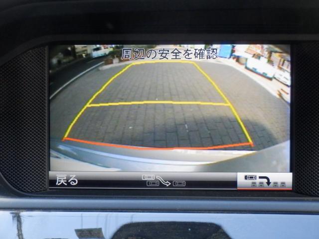 「メルセデスベンツ」「Cクラス」「セダン」「兵庫県」の中古車13