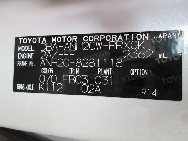 240X外品ナビTVフリップダウンモニターバックモニター(10枚目)