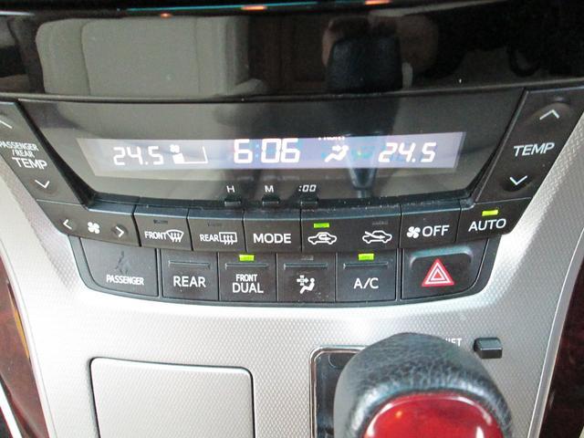 240X外品ナビTVフリップダウンモニターバックモニター(18枚目)