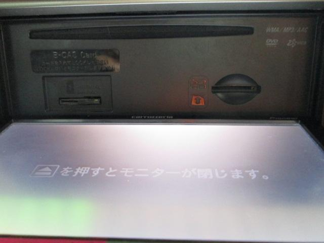 S エアロパッケージ(15枚目)