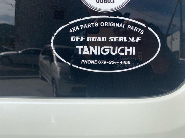 ワイルドウインド TANIGUCHI製 リフトアップ(16枚目)