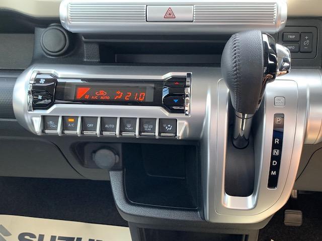 HYBRID MZ LEDヘッドライト クルーズコントロール(17枚目)