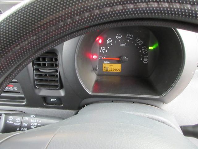 660 スペシャル 4WD 5MT シルバー(28枚目)