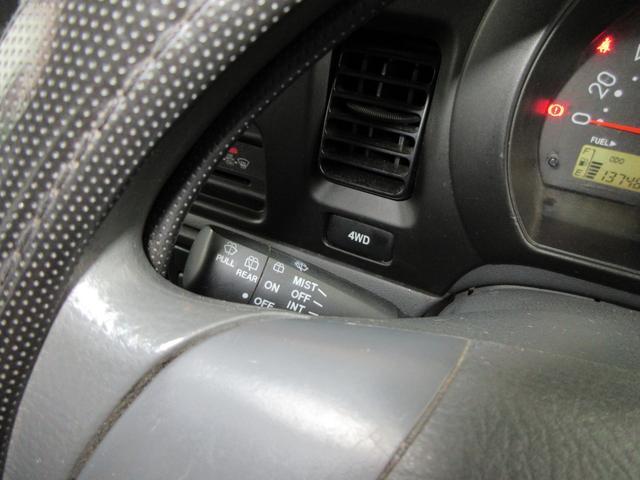 660 スペシャル 4WD 5MT シルバー(41枚目)