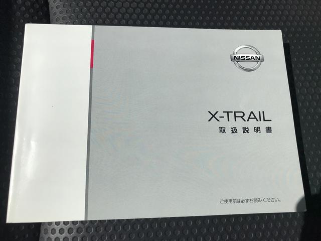 「日産」「エクストレイル」「SUV・クロカン」「兵庫県」の中古車47