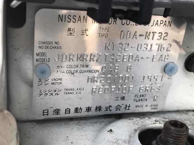 「日産」「エクストレイル」「SUV・クロカン」「兵庫県」の中古車51