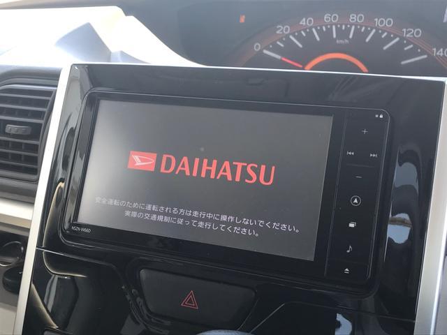 福祉車両 CVT スマートキー オーディオ付 DVD(25枚目)