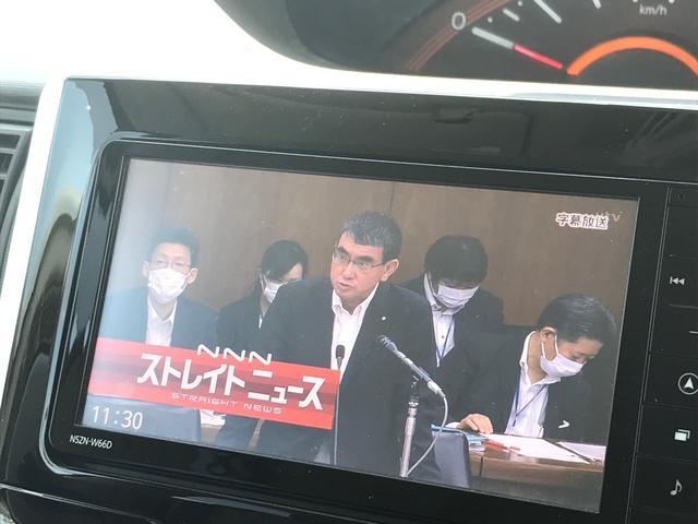 福祉車両 CVT スマートキー オーディオ付 DVD(26枚目)