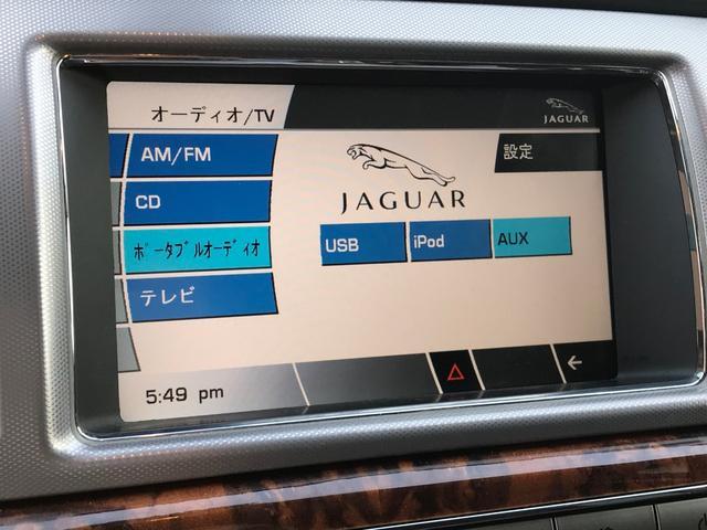 「ジャガー」「ジャガー XF」「セダン」「兵庫県」の中古車38