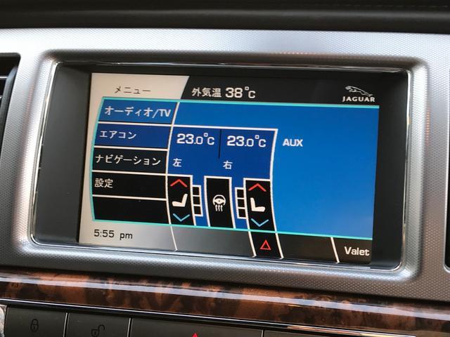 「ジャガー」「ジャガー XF」「セダン」「兵庫県」の中古車44