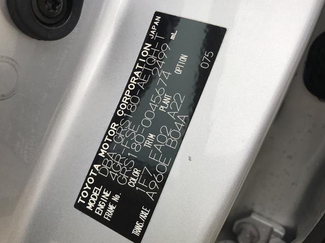 「トヨタ」「クラウン」「セダン」「兵庫県」の中古車39