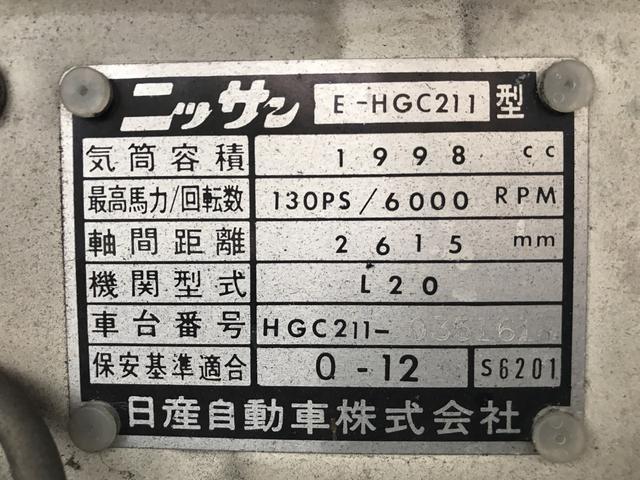 「日産」「スカイライン」「セダン」「兵庫県」の中古車14
