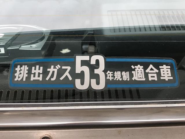 「日産」「スカイライン」「セダン」「兵庫県」の中古車35