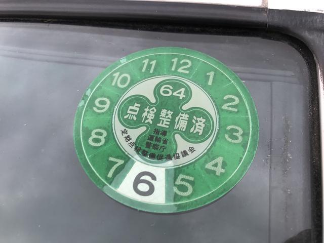 「日産」「スカイライン」「セダン」「兵庫県」の中古車56