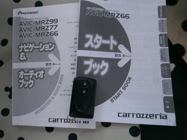 カスタム G ナビ 社外アルミ アイドリングストップ DVD(19枚目)