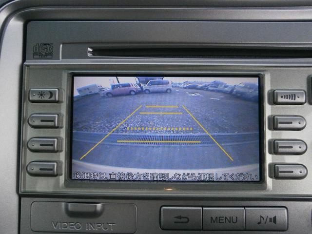 G特別仕様車 HIDスマートスペシャル バックカメラ(9枚目)