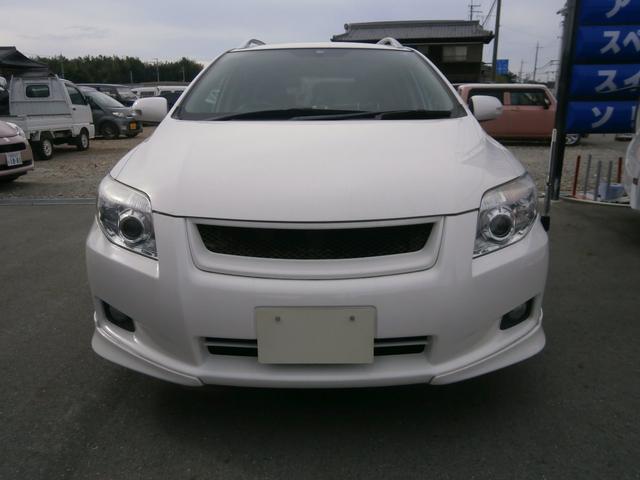 「トヨタ」「カローラフィールダー」「ステーションワゴン」「兵庫県」の中古車3