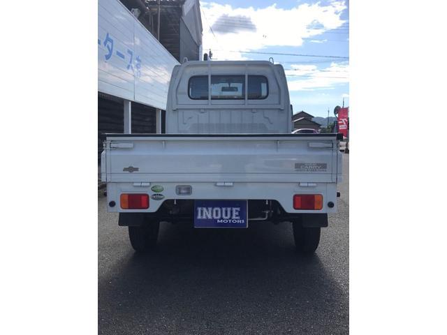 「スズキ」「キャリイトラック」「トラック」「兵庫県」の中古車3