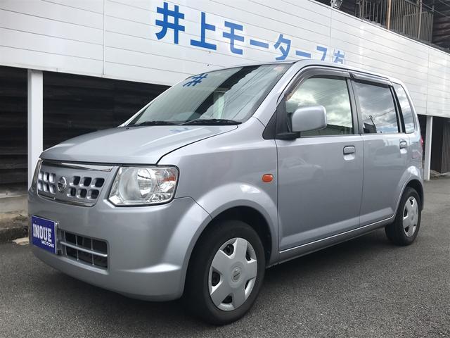 「日産」「オッティ」「コンパクトカー」「兵庫県」の中古車6