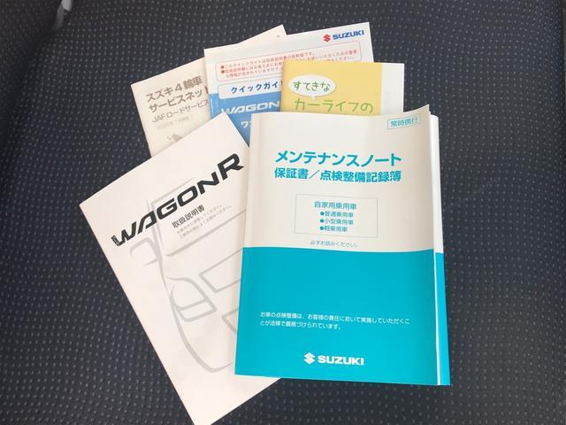 「スズキ」「ワゴンR」「コンパクトカー」「兵庫県」の中古車26