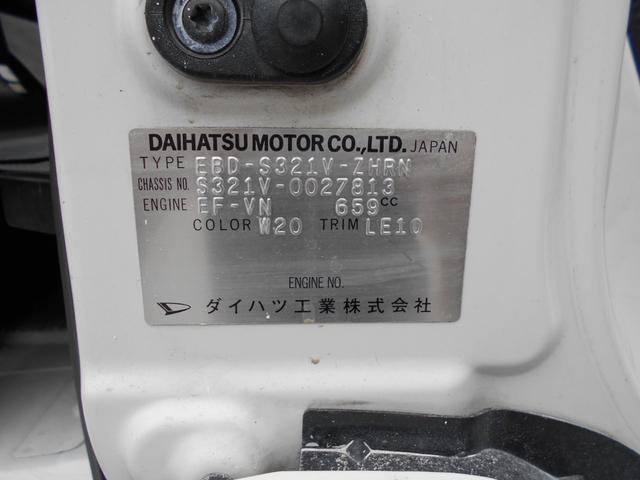 「ダイハツ」「ハイゼットカーゴ」「軽自動車」「兵庫県」の中古車16