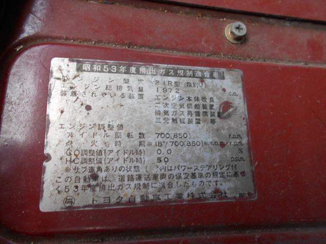 「トヨタ」「ハイエース」「ミニバン・ワンボックス」「兵庫県」の中古車27