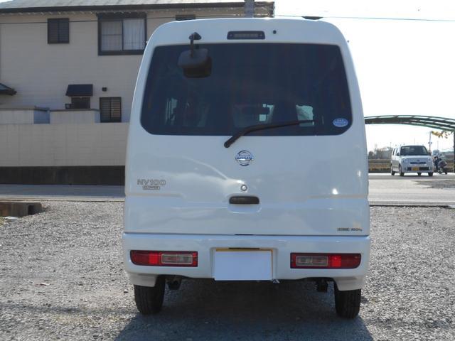 「日産」「NV100クリッパー」「軽自動車」「兵庫県」の中古車4