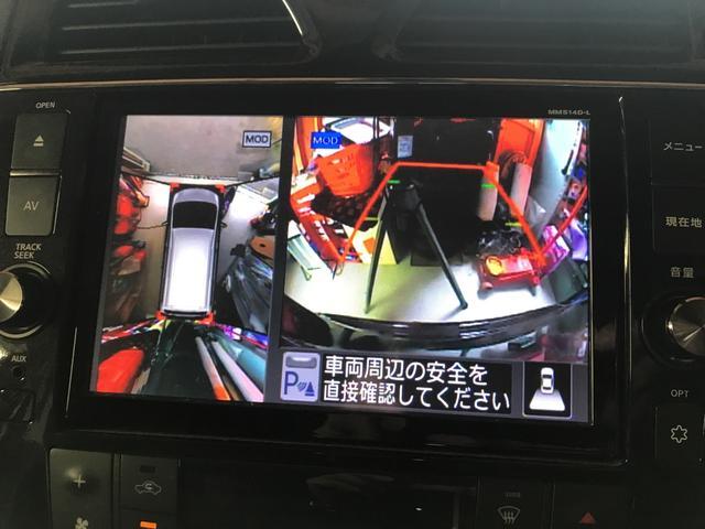 ハイウェイスター Vセレクション+セーフティ SHV 禁煙車(39枚目)