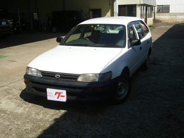 「トヨタ」「カローラバン」「ステーションワゴン」「兵庫県」の中古車2