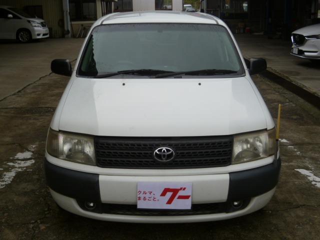 「トヨタ」「プロボックスバン」「ステーションワゴン」「兵庫県」の中古車3