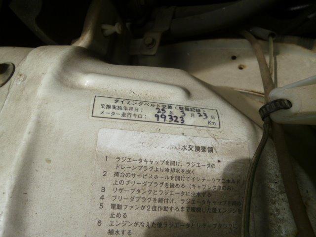 「ダイハツ」「ハイゼットトラック」「トラック」「兵庫県」の中古車16