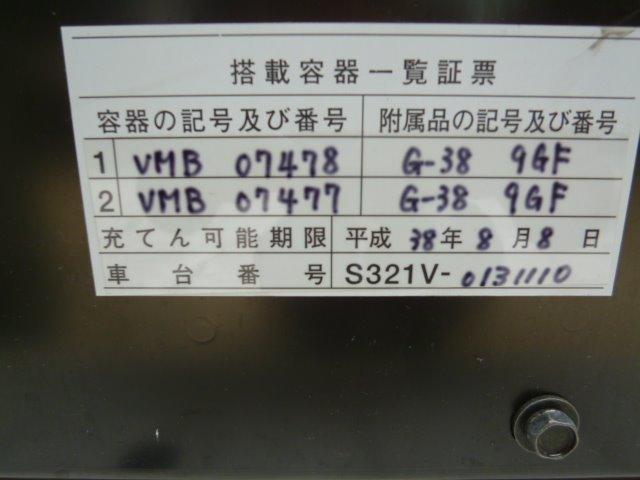 「ダイハツ」「ハイゼットカーゴ」「軽自動車」「兵庫県」の中古車19