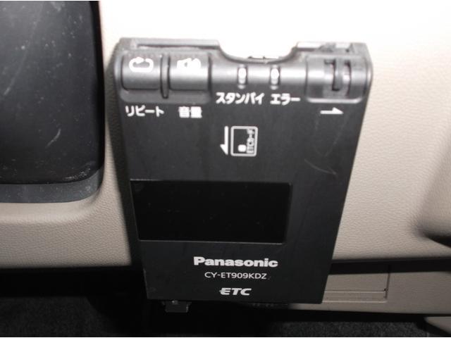 T フルセグナビ・ETC・両側電動スライドドア(13枚目)