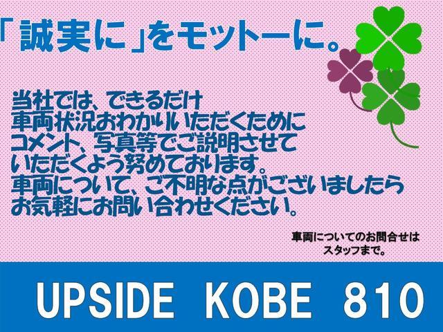 S 純正ナビ付 社外ディスチャージランプ ETC(3枚目)