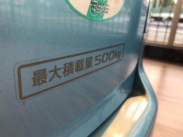 「日産」「e-NV200バン」「その他」「兵庫県」の中古車6