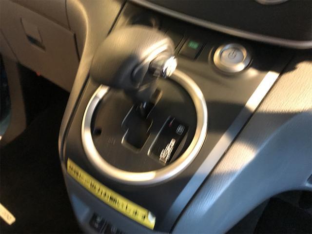 「日産」「e-NV200バン」「その他」「兵庫県」の中古車17