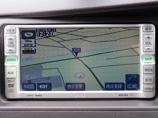 「トヨタ」「アイシス」「ミニバン・ワンボックス」「兵庫県」の中古車18