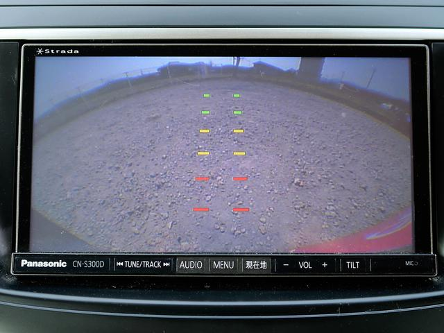 15C 後期 Bluetooth接続 スマートインETC バックカメラ ナビ フルセグ スマートキー ステアリモコン オートライト AAC ヘッドライトレベライザー(3段階)(19枚目)