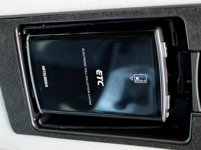 15C 後期 Bluetooth接続 スマートインETC バックカメラ ナビ フルセグ スマートキー ステアリモコン オートライト AAC ヘッドライトレベライザー(3段階)(20枚目)