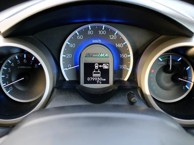 ベースグレード クルーズコントロール ナビ バックカメラ TV ETC キーレス ヘッドライトレベライザー(3段階) 電動格納ミラー ハイブリッド車両(18枚目)