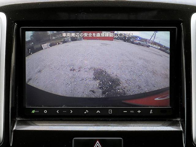 S 両側電動スライドドア 社外16AW ナビ TV Bluetooth バックカメラ プッシュスタート スマートキー オートライト HIDヘッドライト(21枚目)