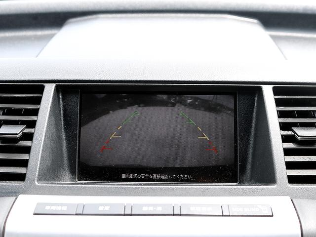 ETC バックカメラ インテリジェントキー 電動シート オートライト オートエアコン ブラウンレザーシート シートヒーター 純正18AW 革巻きステアリング ステアリモコン(20枚目)