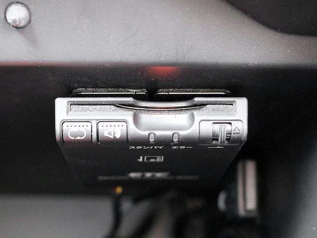 ライダー Bluetooth接続 社外15AW アイドリングストップ ECOモード ETC スマートキー プッシュスタート ナビ TV CD再生 電動格納ミラー レベライザー3段階 HIDヘッドライト(20枚目)