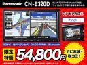 13C-V 21000km ETC オーディオ CD再生 ヘッドライトレベライザー(3段階) キーレス 電動格納ミラー PS ABS PW AB(24枚目)