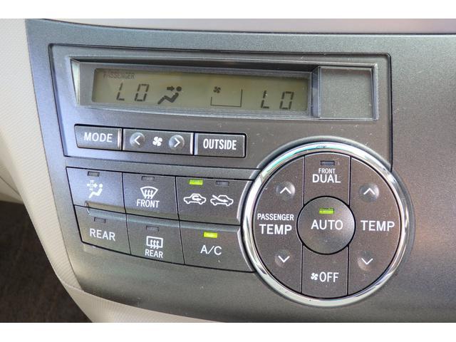 オートエアコンが付いていますので室内空間はいつでも快適です。好きな温度に設定すれば自動的に調整してくれます!