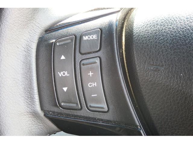 【ステアリングスイッチ】オーディオやナビと連動させればハンドルでの操作が可能になります