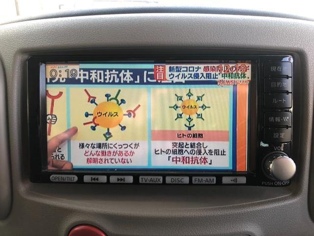 15X Vセレクション 純正メモリーナビ フルセグ ETC ベンチシート(5枚目)